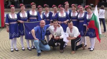 новини Радомир, народни танци Радомир, танцов клуб Еуфория, състезание Трън, фестивал Трън, От Трън по-убаво нема