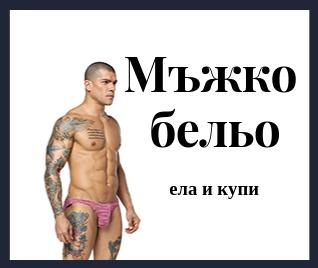 stasymo.com