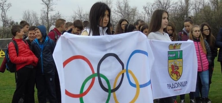 новини радомир, спорт радомир, Олимпиец Радомир, Клуб Олимпиец Радомир